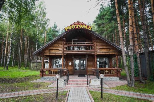 Restaurant Complex Podvorie