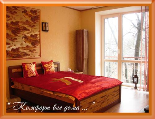 Apartments Zatyshok