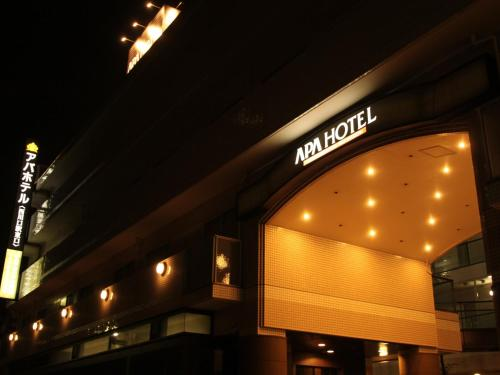 Apa Hotel Nishi Kawaguchi-eki Higashiguchi