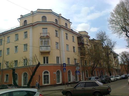 HotelHomestay in Irkutsk