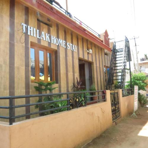 Picture of Thilak Home Stay