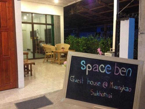 Picture of Space Ben Guest House @ Muangkao