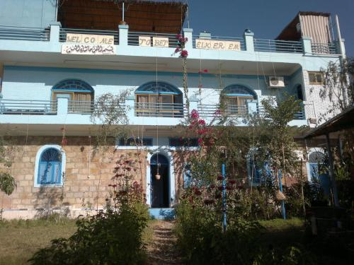 Picture of Bet El Kerem Guesthouse