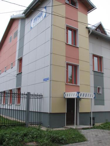 Hostel Stadion Trud