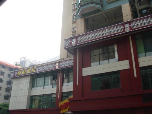 hotels near sun yat sen university metro station guangzhou best rh agoda com