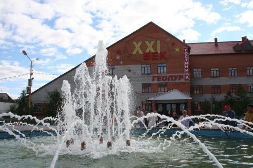 Hotel Complex Geopur front view