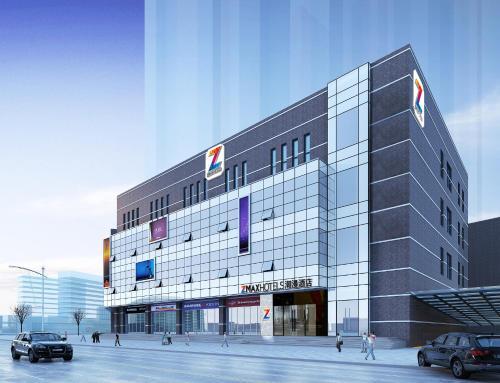 Zhengzhou An Xin Bo Ke Hotel