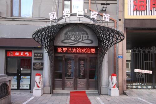 Russia Europa Hotel, Harbin