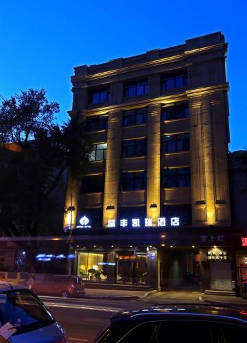 Picture of Kai Rui Hotel