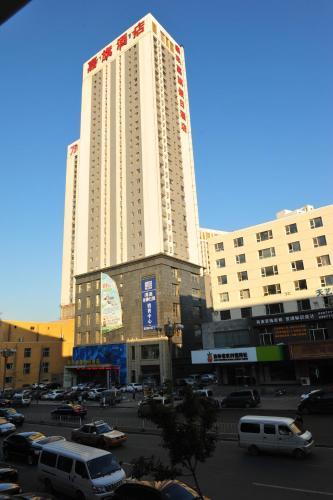Changchun Ta9 Rengency Fiesta Holiday Hotel