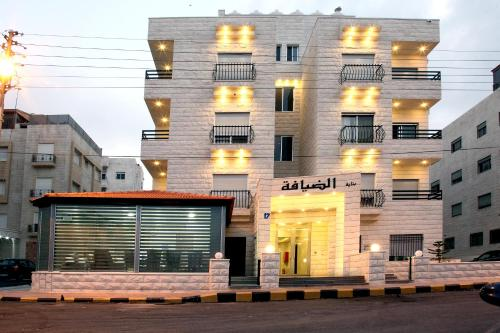 Al Dyafah Furnished Apartment