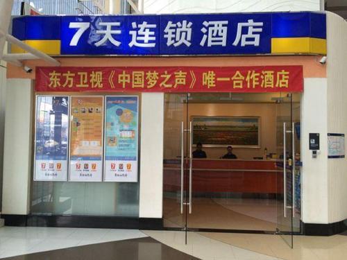 Отель 7Days Inn Futian Kouan Subway Station 2 звезды Китай