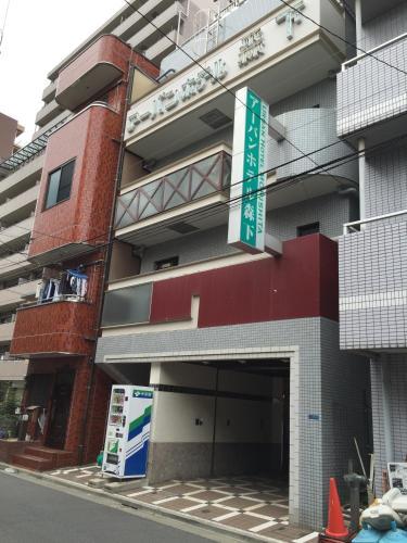 Отель Urban Hotel Morishita 2 звезды Япония