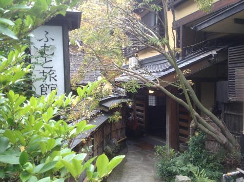 Отель Fumoto Ryokan 4 звезды Япония