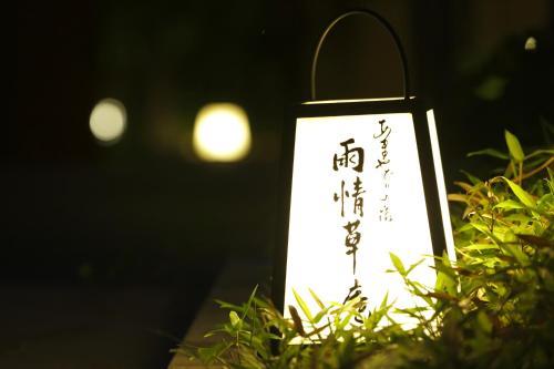 Отель Amayadori no Yado Ujo Soan 5 звёзд Япония