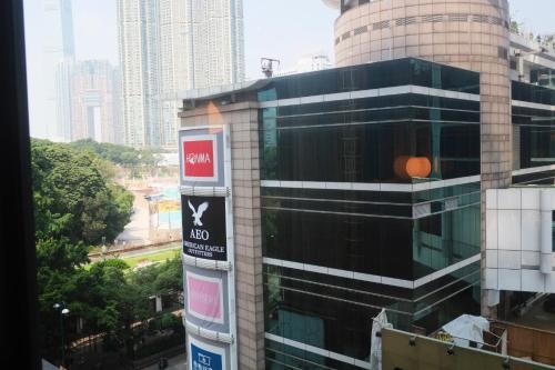 118 Nathan Road, Hong Kong.