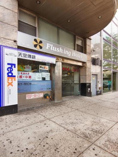 Flushing Hotel, Queens - Promo Code Details