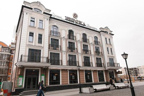 Stay at Europa Hotel