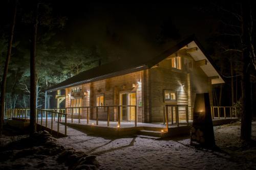 Jaagurahu Holiday Homes