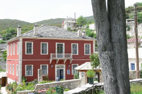 Porfyron****  in Zagoria