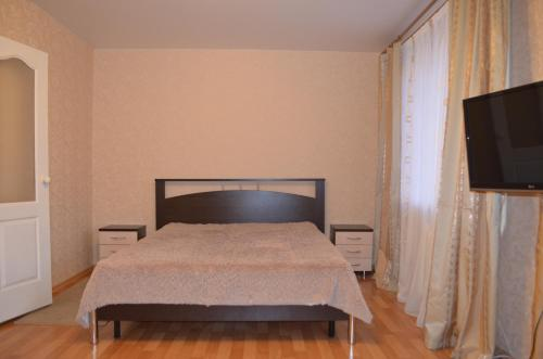 One-Bedroom Apartament