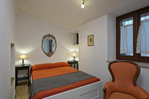 Отель Rome As You Feel - Arco Degli Acetari 0 звёзд Италия