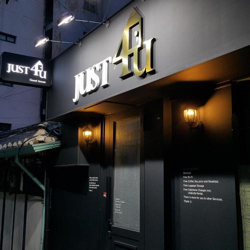 Just4u Guesthouse, Seul