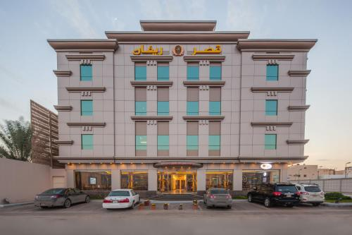 Revan Palace, Rijad