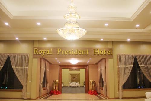 Отель Royal President Hotel