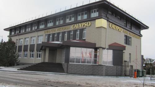 Отель Hotel Kalipso 0 звёзд Россия