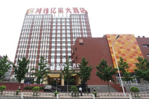 Hong Wei Yi Jia Beijing Bei Yuan front view