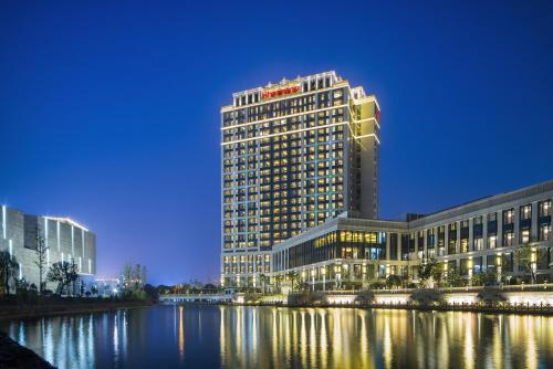 Picture of Sheraton Changde Wuling Hotel