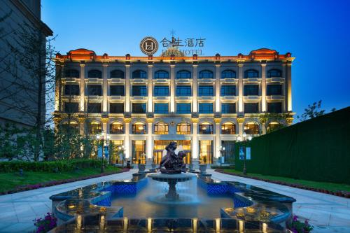 H&Z Hotels Taiyuan front view