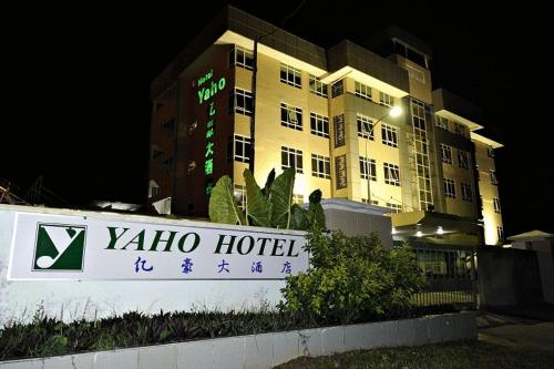Picture of Hotel Yaho