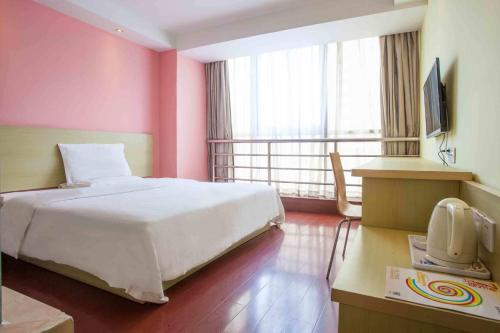 Отель 7Days Inn Nanchang Railway Central Station 2 звезды Китай