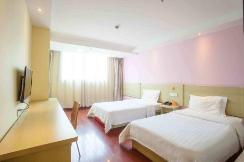 Отель 7Days Inn Changsha Wuyi Avenue Yunajialing Metro Station 2 звезды Китай