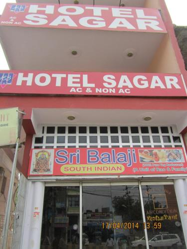 Picture of Hotel Sagar