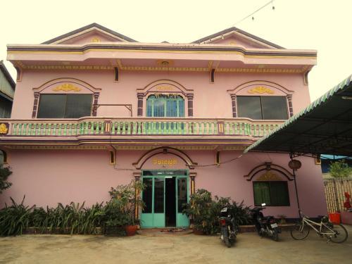 Vemean Sour Guesthouse, Prey Vêng