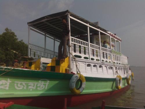 Sundarban Sonar Tari