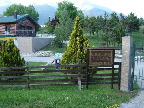 Отель Chalet Likouresi Village 0 звёзд Греция