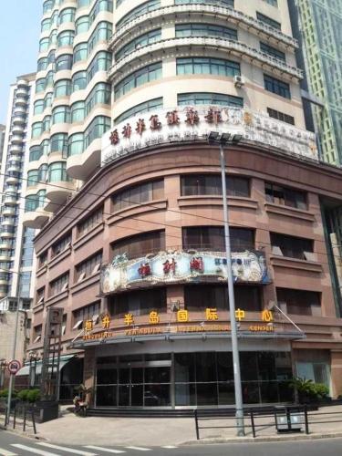 Lejia Hotel Apartment
