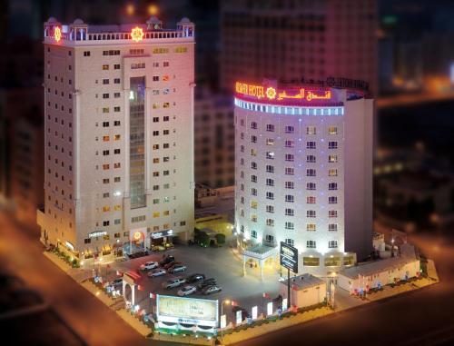 Al Safir Hotel, Manama