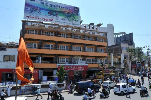 Rajathadri Hotel