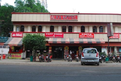 Alka Motel