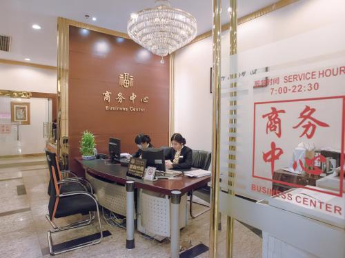Charms Hotel Shanghai, Шанхай