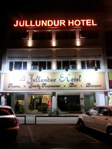 Picture of Jullundur Hotel & Restaurant