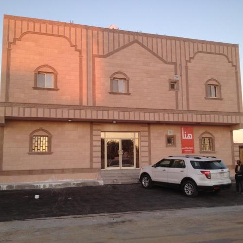Hana Yanbu Hotel Apartments