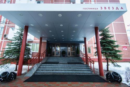 Picture of Zvezda Hotel