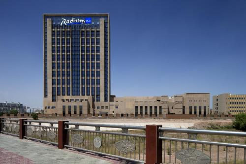 Picture of Radisson Blu Hotel Kashgar