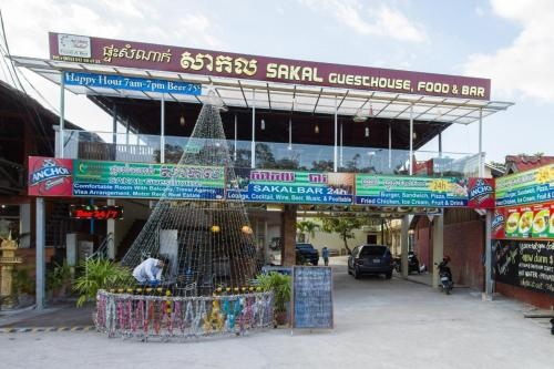 Picture of Sakal Guesthouse Restaurant & Bar